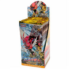 GCC Pokemon XY TURBO Crash EX Display 1 Box 30 Booster Pack 150 Carte in Coreano