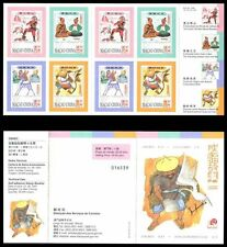 China Macau Macao 2007 Stamp Booklet Chinese Story Idoms II  成語故事