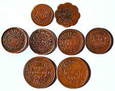 China monnaye Münze set collection lot of 8 different Tibet coins