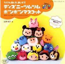 Disney Tsum Tsum Cute Pom Pom Mascots - Japanese Craft Book
