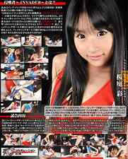 Female WRESTLING Women Catfight LEOTARD DVD Japanese Swimsuits 48 Min Ladies i73