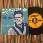 ROY ORBISON MEAN WOMAN BLUES ROCKABILLY JAPAN 7""