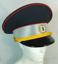 Russian Road Patrol Service Police Officer Reflective Visor Hat Cap Badge 58L