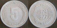 *Lucernae* Algeria 20 Centimes 1972 ( S85 )