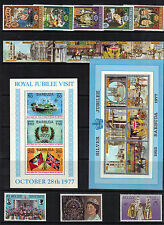 1977 SILVER JUBILEE Collection Commonwealth Omnibus STAMPS Inc Mini Sheet R:B709