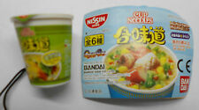 Bandai NISSIN series Mobile Chain - CUP NOODLES Chicken Flavour