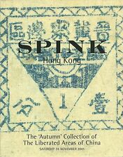 SPINK HK THE AUTUMN COLL of Liberated Areas of CHINA Stamps Covers Catalog 2001