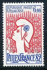 STAMP / TIMBRE FRANCE NEUF N° 2217 ** PHILEXFRANCE 82