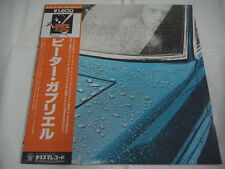 PETER GABRIEL JAPAN Press w/OBI Genesis Pink Floyd Yes Robert Fripp King Crimson
