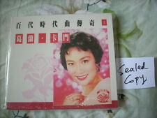 a941981  EMI Pathe CD Grace Chang 葛蘭 Carmen 卡門 with a Box Sealed