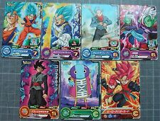 Dragon Ball Heroes V-Jump No. PJS-02 to PJS-07 & Hero Avatar Card (total 7 reg.