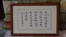 EARLY 20c CHINESE INK ON PAPER CALLIGRAPHY POEM PAINTING ON PAPER,RED SEAL,FRAME