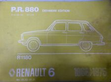 RENAULT R 6 R6 MANUEL PIECES DETACHEES P.R.880 PIECES REFERENCE DESSIN 1975