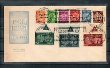 Israel Scott #1-9 Doar Ivri Official FDC, #7-9 with Plate Numbers!!