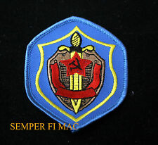 SOVIET BADGE SHIELD PATCH RUSSIA USSR CCCP COMMUNIST COLD WAR COMMIE BUSTERS US