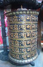 Big Tibetan Prayer Wheel Handmade om mani padme hum - Wall Hanging 26'' Nepal .