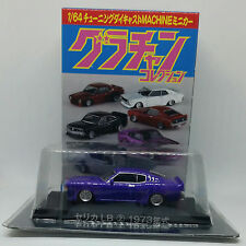 (DISCONTINUED) 1/64 Aoshima Grachan 1973 Toyota Celica RA25 Purple - U.S. Seller