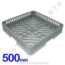 500 x 500 DISH-WASHER CUTLERY TRAY RACK CLOSE FINE MESH BASKET 500mm SQUARE