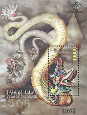 Indonesia Stamp, 2013 IND1301S Year of the Snake S/S, Zodiac, Wild Animals