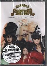 Scandal: Arena Live 2014 - Festival / Japan (2015) DVD TAIWAN