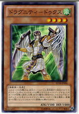 Yu-Gi-Oh Dragunity Dux SD19-JP004 Common Mint
