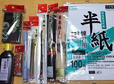 New Japanese Calligraphy Shodo Starter 10 Too Set Kanji sumi F/S Japan Import