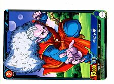 DBZ Carte DRAGON BALL JAPANESE Card Next-Generation N° BT1-035