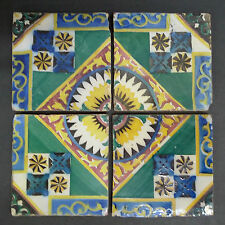 Antique Portuguese - Set of 4 Tiles