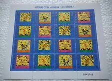 Macau 1998-9-SL Civil & Military Emblem Sheetlet Stamps