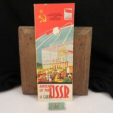 Vintage BRUSSELS EXPO '58 World's Fair PAVILION OF THE USSR Guide Brochure RARE!