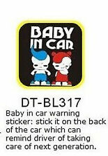 Automobile funny label vehicle baby child in car sticker Decal Novelty sign