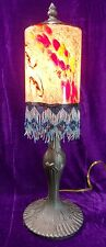 """STUNNING """"END OF THE DAY"""" TABLE LAMP WITH BEADED FRINGE"""
