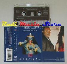 MC NIRVANA OST FILM 1997 netherlands MERCURY 534 558-4 cd lp dvd vhs