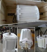PMG alternator 5 kW Wind