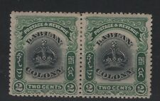 Labuan SG118 1902 2 cents, perf 13½x14, Black & Green  Mounted Mint