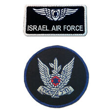 Israeli AIR FORCE  IAF Pilot Wings Customs Uniform Arm & chest patches