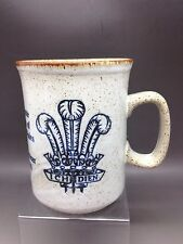Dunoon Pottery Mug Commemorating Charles & Diana Wedding