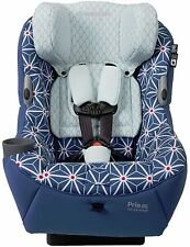 Maxi-Cosi Pria 85 Convertible Car Seat Special Edition Star by Edward van Vliet