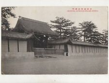 Imperial Detached Palace Kyoto Japan Vintage Postcard 366b