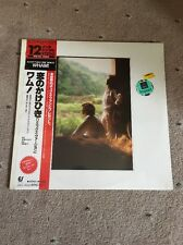 """❣RARE❣️JAPAN 12""""•Everything She Wants~Wham! (George Michael) M"""