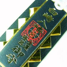 JAPANESE OMAMORI Good luck charm For Rich Money Ofuda Card from Japan WITE