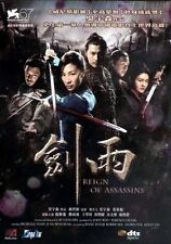 "Michelle Yeoh ""Reign of Assassins"" Jung Woo-Sung HK Action 2010 R-3 NEW DVD"