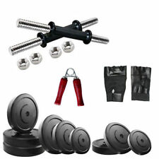 "Fitfly Home Gym Set 20 kg Weight With 14"" Dumbbell Rods,Gloves,Gripper"