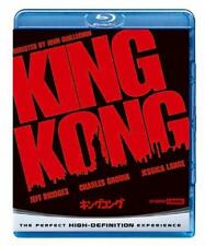 King Kong (1976) [Blu-ray]