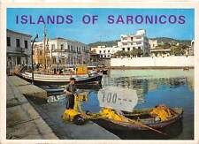 B75927 islands of saronicos 11x6 cm  greece