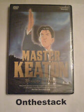 Master Keaton DVD Vol. 5: Blood & Dust (2004).  Sealed!