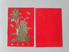 Ang Pao Red Packet  寿 1pc