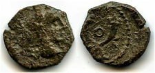 "Bronze AE14 of Aretas IV (ca. 9BC- 40AD), with ""O"",  Kingdom of Nabatea"