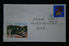 China PRC T107 Yr of Tiger 8f Booklet pane stamp  - Shanxi-Youyu-Chengguan cds