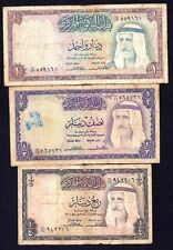 KUWAIT 14 + 12 + 1   DINAR  1968  P-6 + 7 +8  LOT SET